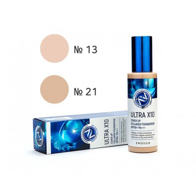 Увлажняющий тональный крем Enough Ultra X10 Cover Up Collagen Foundation SPF50+ PA +++
