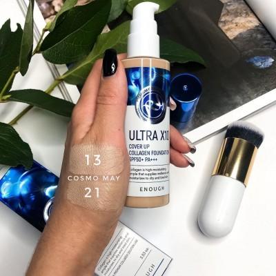 Увлажняющий тональный крем Enough Ultra X10 Cover Up Collagen Foundation SPF50+ PA +++
