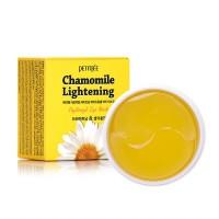Осветляющие патчи для глаз с экстрактом ромашки PETITFEE Chamomile Lightening Hydrogel Eye Mask
