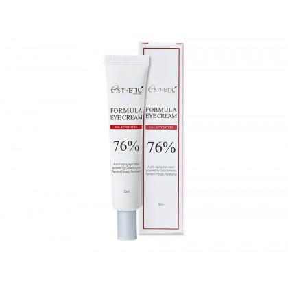 Крем для кожи вокруг глаз с галактомисисом Esthetic House Formula Galactomyces 76% Eye Cream