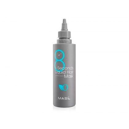 Маска для восстановления и объема волос Masil 8 Seconds Salon Liquid Hair Mask 200мл
