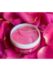 Medi-Peel Hyaluron Rose Peptide 9 Ampoule Eye Patch 60шт
