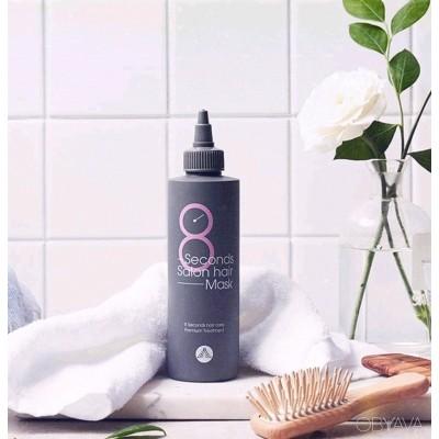 Маска для волос Masil 8 Second Salon Hair Mask 200 ml