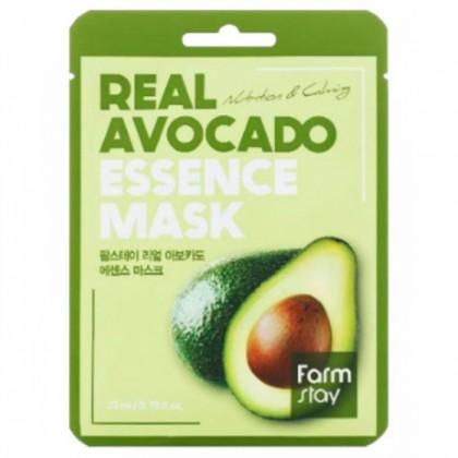 Тканевая маска для лица с экстрактом авокадо FarmStay Real Avocado Essence Mask