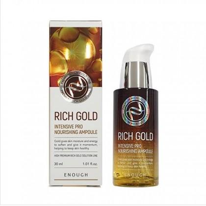 Восстанавливающая сыворотка с компонентами золота Enough Rich Gold Intensive Pro Nourishing Ampoule